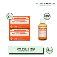 Buy 2 Get 1 - Dr Bronner's Pure Castile Soap Bar Tea Tree 140g