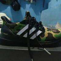 Ultraboost x Bape Camo Green