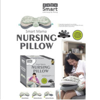 Bebe Smart Nursing Pilow/Bantal Menyusi