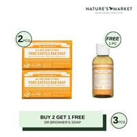 Buy 2 Get 1 - Dr Bronner's Pure Castile Soap Bar Citrus 140g