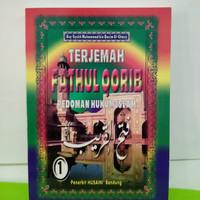 terjemah kitab Fathul qorib jilid 1 pedoman hukum Islam