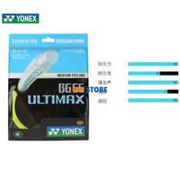 Senar BG66 Ultimax Badminton String Bultangkis Original Kode CH