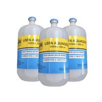 USFA AQUADEST steril 500 ml (pelarut obat hewan)