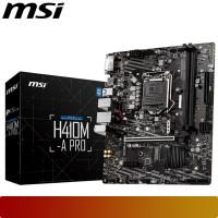 MSI H410M-A PRO | Motherboard Intel Gen 10 LGA 1200 Micro ATX Murah