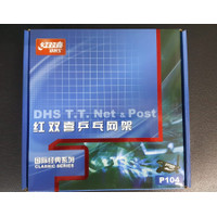 Net Meja Pingpong DHS 104 Post And Net