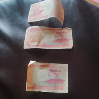 duit 100 kertas kuno 3 lebar