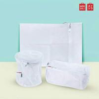 Laundry Bag set MINISO Kantong baju mesin cuci 3 pcs