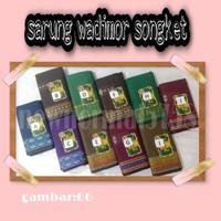 Sarung Wadimor Songket (Partai Grosir/Ecer Termurah)