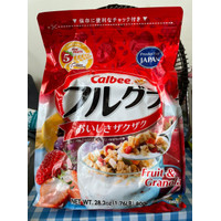 Calbee Granola Cereal Fruit Sereal Jepang - RED 800grams CALBE JAPAN