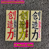 stiker jepang stiker kanji cutting sticker motor