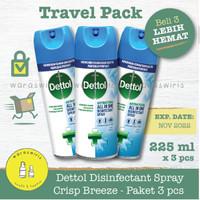 Dettol Disinfectant Spray Crisp Breeze 225 ml x 3 pcs