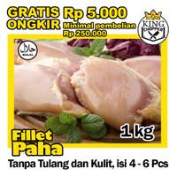 Fillet Paha / Boneless Paha Ayam 1kg
