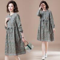 URANUS DRESS - PREMIUM DRESS CHEONGSAM QIPAO IMPORT HK BIG SIZE/JUMBO