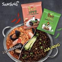 Samyang New Hot Paper Jjambbong Jjampong Jjajang ramen halal