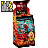 LEGO 71714 - Ninjago - Kai Avatar - Arcade Pod