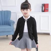 Cardigan Anak Perempuan Rajut Halus CHLOE CARDY KIDS