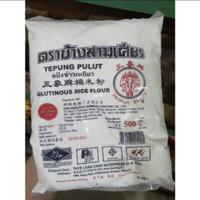 Tepung pulut / ketan thailand 500gr