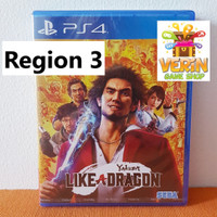 PS4 Yakuza Like a Dragon ( Yakuza 7 )