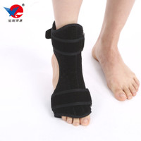 Ankle Foot Drop Brace Support Plantar Fasciitis Night Splint Terapi