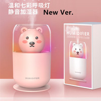 Humidifier Desain Lucu Air Diffuser Aromatherapy