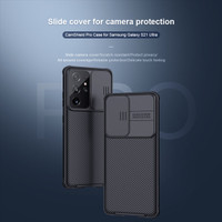 SAMSUNG S21 /S21 PLUS / S21 ULTRA SOFT CASE CAMERA PROTECT SLIDE COVER