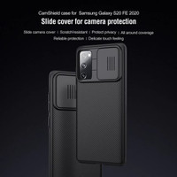 SAMSUNG S20 FE HARD CASE CAMERA PROTECT SLIDE COVER