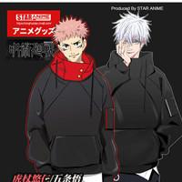 Jujutsu Kaisen Jacket Cosplay Anime POLOS (TANPA GAMBAR DI JAKET) - Merah, L