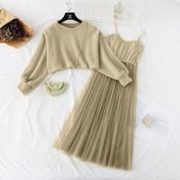Baju Setelan Korea 2in1 Tutu Viana Set Dress Korea Rok Tutu Set Baju