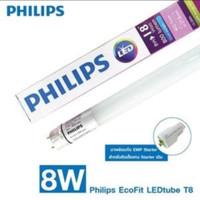 lampu philips led neon ecofit tl panjang 8w 8 w 8watt 8 watt