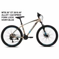 Sepeda Gunung MTB 26 Exotic 2618 / 2612 AF FL Alloy 2x8speed Murah New