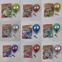 Balon Latex Chrome 5 inch / Balon Latex / Balon Chrome