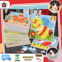 Puzzle kayu anak, Puzzle gambar anak 16 keping puzzle