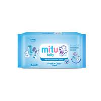 MITU BABY WIPES REGULAR FRESH AND CLEAN 50s / TISSU BASAH BAYI