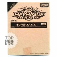 TAKARA TOMY, Beyblade Burst BH-32 Orichalcum Outer Octa