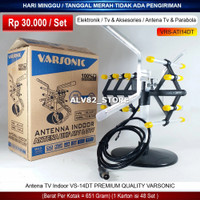 Antenna TV Indoor HDTV VS 14 GT