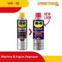 WD40 / WD 40 Specialist Automotive Machine & Engine Degreaser 450ml