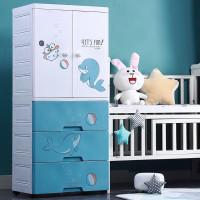 Lemari Pakaian Plastik Lemari Pakaian Anak Storage Box Lemari Laci C14