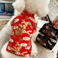 baju anjing kucing imlek cny chinese new year sincia chongsam qibao