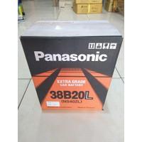 Panasonic Battery NS40ZL 38B20L Aki Mobil Datsun Go Accu Basah 12V35AH