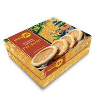 Pie Susu 21 Bali Besek isi 50 Pcs Original