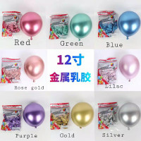 Balon Metalic Chrome Shuaian satuan / Balon Metalik krom 12 inch