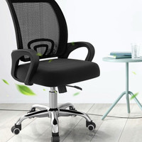 Kursi kantor murah/ bangku kerja/ office chair hydrolik kursi jaring