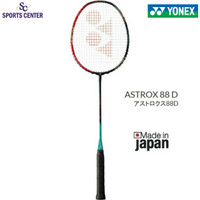 NEW Raket Badminton / Bulutangkis Yonex Astrox 88 D / 88D (Dominate)