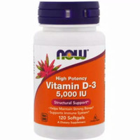 now foods vitamin d3 5000iu 120 softgels