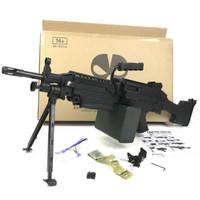 Wgg Ze Hua M249 V4 Water Gel Blaster Wgb ZH ZeHua M249