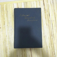 Buku Dibawah Bendera Revolusi jilid 1