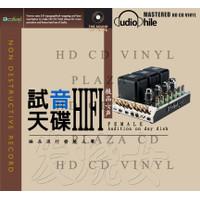 cd FEMALE AUDITION DAY DISH * Lagu MANDARIN * audiophile HiEnd