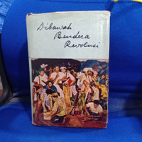 buku sejarah dibawah bendera revolusi jilid 1 tahun 1965