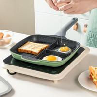 Premium 3 in1 Multifunction Grill Square Pan 26 cm Breakfast Pan