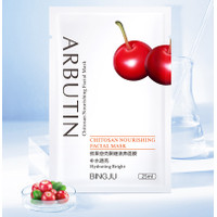 BINGJU Arbutin Brightening Complexion Face Mask / Sheet Mask